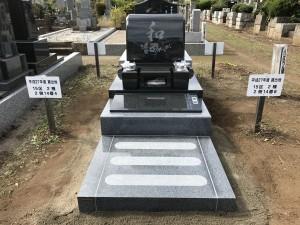 多磨霊園1.95㎡洋型
